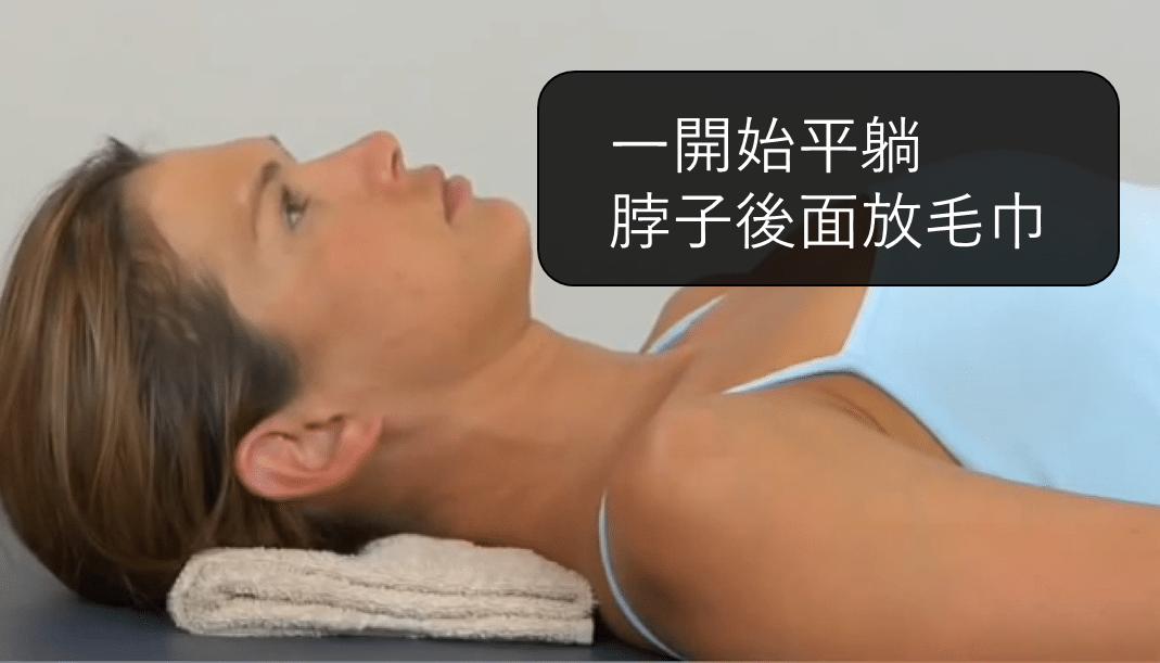 頸部深層誘發2-1