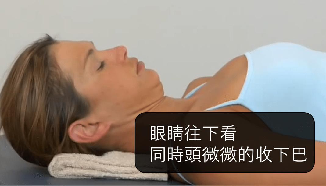 頸部深層誘發2-2