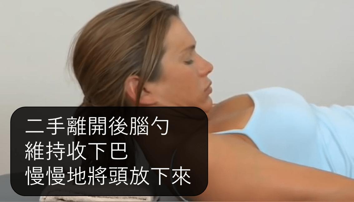 頸部深層誘發3